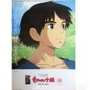 Poster Princess Mononoke AP246