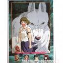 Poster Princess Mononoke 2