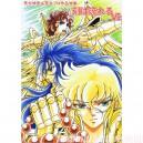 Toki wa Nagareru vol 6 Araki Shingo