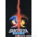 Saint Seiya Movie Abel Pamphlet