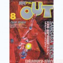 Out 19