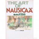 Ghibli the art of Nausicaa