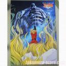 Space Cobra Poster