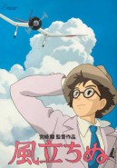The Wind Rises Pamphlet