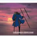 Treasure Island anime cel