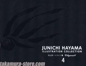 Junichi Hayama Illustration Collection