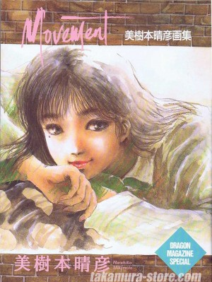 Haruhiko Mikimoto Artbook Movement
