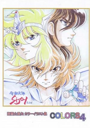 Saint Seiya Color Irasutoshu Colors vol4