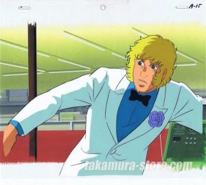 Space Cobra anime cel