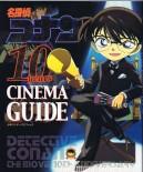 Detective Conan 10 Years Cinema Guide