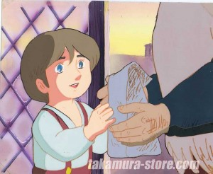 Nobody's Boy Remi Anime Cel