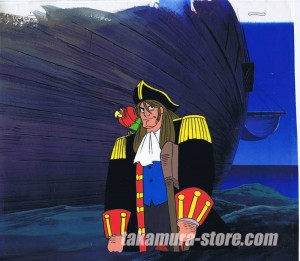 Treasure Island anime cel