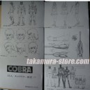 Cobra New Animation Model Sheets 22pages