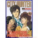 Artbook City Hunter Anime special