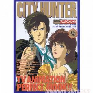 Artbook City Hunter Anime special