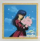 Maison Ikkoku CD Singles Memorial File