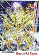 Colors Special Beautifull Saint  - Saint Seiya