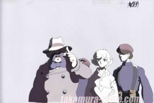 Metropolis Anime Cel