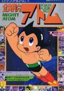 Astro Boy Roman Album Artbook