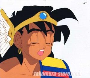 Dragon Quest anime cel