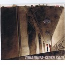 The Door Into Summer - Natsu e no tobira Celluloid