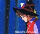Nobody's Boy Remi Anime Cel