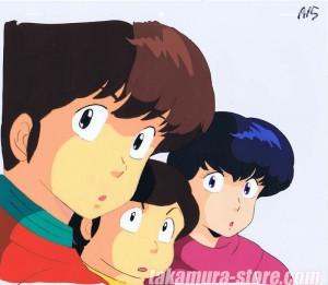 Maison Ikkoku anime cel