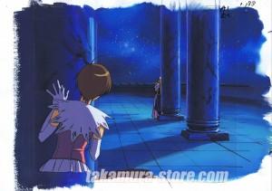 Vision of Tenku Escaflowne anime cel