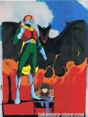 Urusei Yatsura -  Lamu anime cel