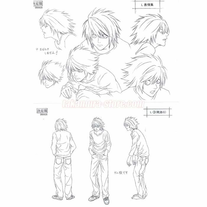 Model Sheets Death Note Characters