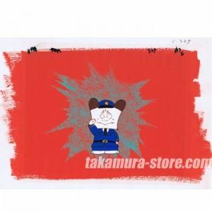 Ohayo! Spank anime cel おはよう!スパンクセル画