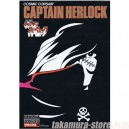 Artbook Captain Herlock Roman Album