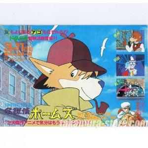 Artbook Sherlock Holmes Animage