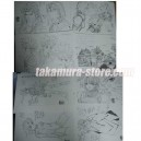 Model Sheets Zeiram Iria