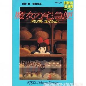 Roman Album Kiki Delivery Service