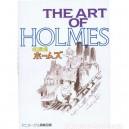Art of Sherlock Holmes