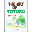 Ghibli the art of Totoro