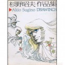 Artbook Akio Sugino Drawings