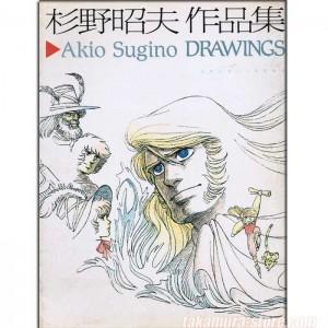 Artbook Akio Sugino Drawings