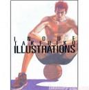 Artbook Inoue Takehiko, Slam Dunk