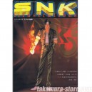 Artbook SNK Illustration Mook vol39