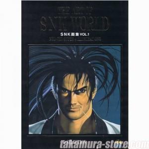 Artbook the art of SNK world vol.1