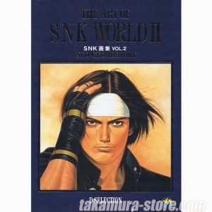 Artbook the art of SNK world vol.2
