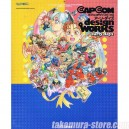 Artbook Capcom design works early days