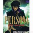 Artbook Roman Album Persona