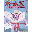 Anime Comic Sherlock Holmes 5