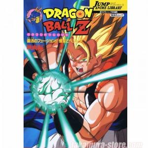 Artbook Dragon Ball Z Jump Anime Library 1