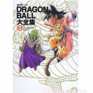 Artbook Dragon Ball Z daizenshu 3