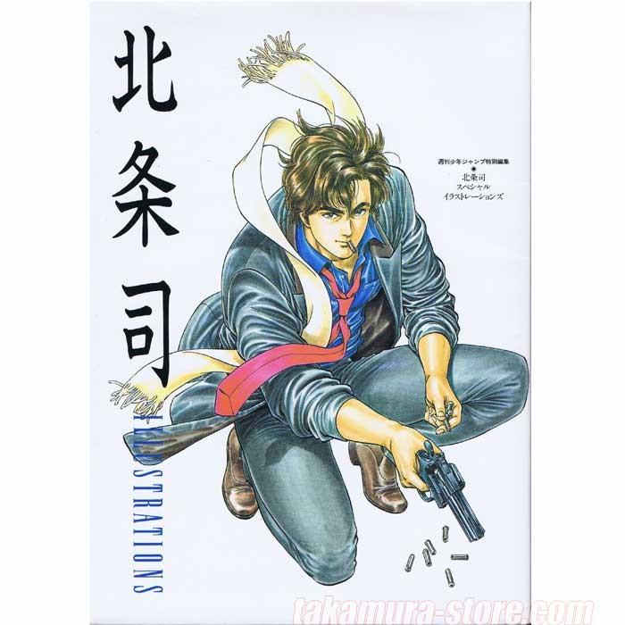 Artbook Tsukasa Hojo Illustrations City Hunter Cat S Eye