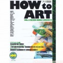 How to art vol3